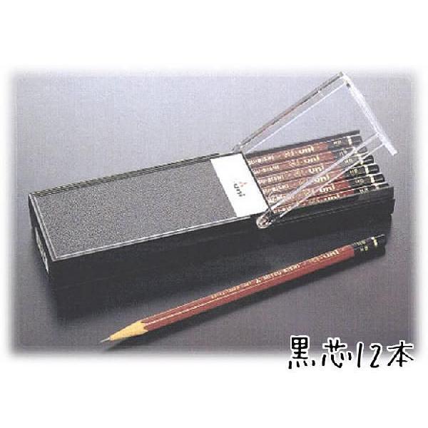 鉛筆 名入れ Hi-uni(ハイユニ) 鉛筆 2B 6B HB B 3B 4B 5B 7B 8B 9B F H 2H 3H 4H 5H 6H 7H 8H 9H 10H 10B 三菱鉛筆 卒園 記念品