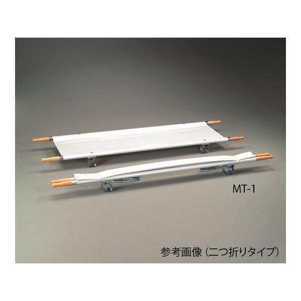 ASONE 担架 二つ折り スチール 7.5kg MT-1 0-9542-01