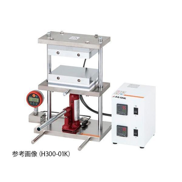 ASONE 小型熱プレス機 0〜1t H300-01K 2-7903-14