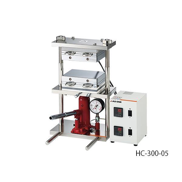 【直送・代引き不可】 小型熱プレス機 (冷却機能付き) 0〜5t HC300-05 2-8157-12