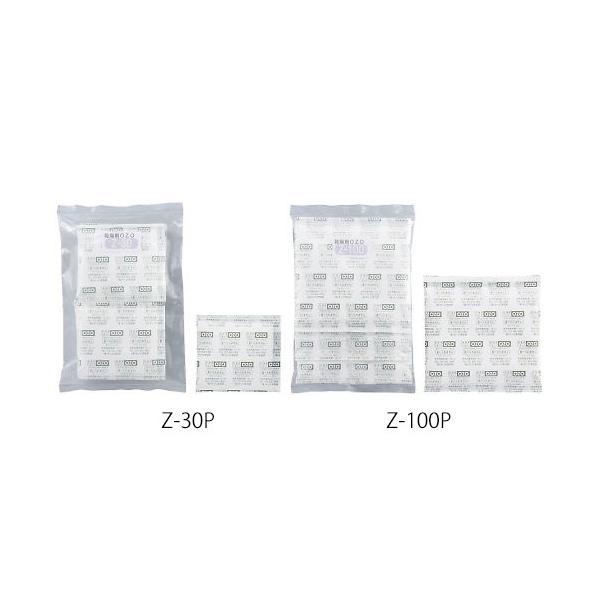 塩化マグネシウム乾燥剤 OZO 10個入 3-8869-01