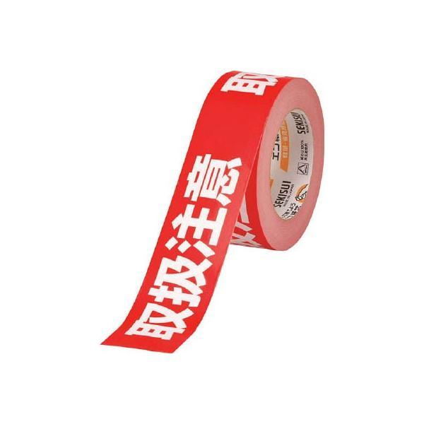 積水 クラフト荷札テープ 「取扱注意」 KNT03T
