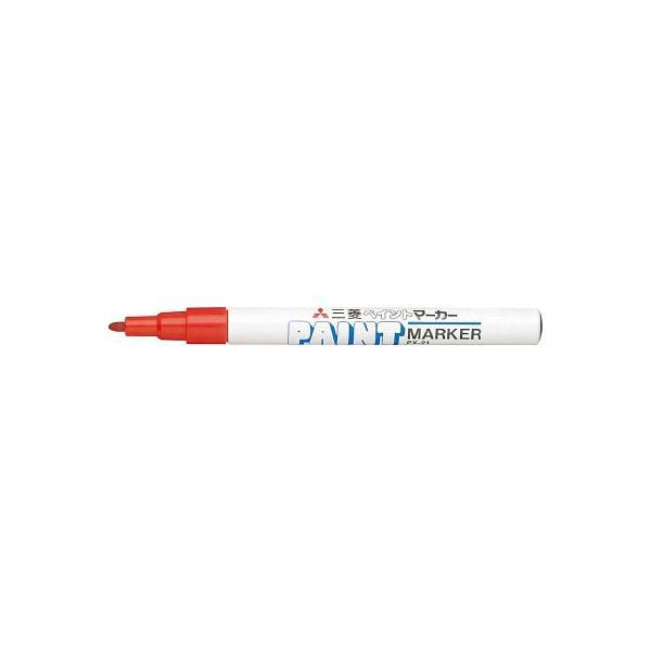 三菱鉛筆 uni ペイントマーカー油性細字 赤 PX21.15