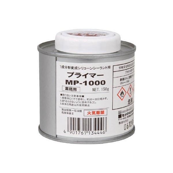 セメダイン プライマーMP1000 150g SM-001 SM-001