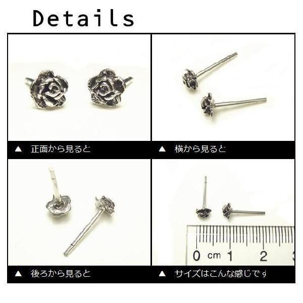 シルバーピアス レディース 小さい 薔薇 バラ ピアス (直径5mmタイプ)|laplateriashu|03
