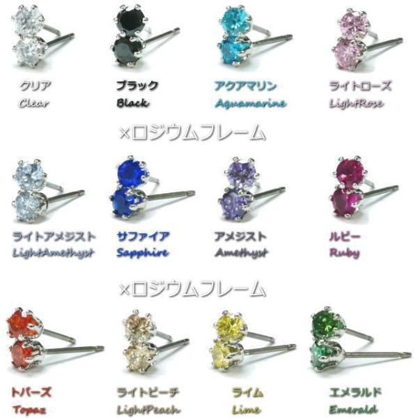 レディースピアス 選べる12色 王冠シリーズ キュービック・ジルコニアのカラースタットピアス(直径3.5mmタイプ)|laplateriashu|02
