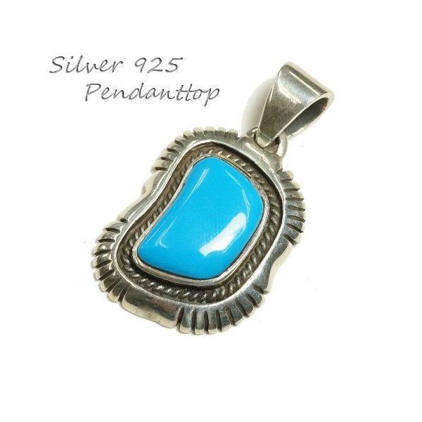 シルバー925 いびつな形がかわいらしい青い石付きペンダントトップ  silver925 シルバーアクセサリー シルバー製 ペンダントヘッド メンズ|laplateriashu