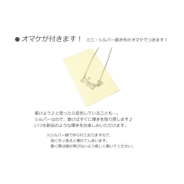 ネームネックレス シルバー925 オーダーメイド (宅配便送料無料)|laplateriashu|07