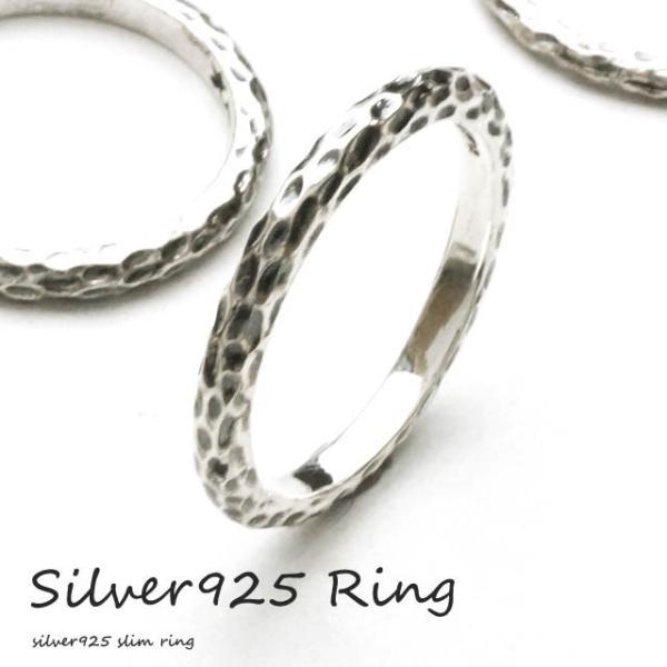 シルバー925 メンズ レディース リング シンプル 表面の凹凸が独特な細身の指輪|laplateriashu