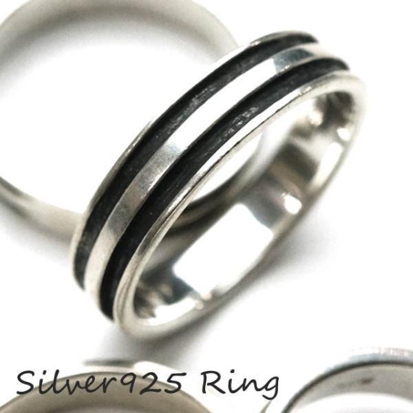 シルバー925 メンズ レディース リング シンプル 2本のラインが彫られた指輪 silver925 シルバーアクセサリー|laplateriashu