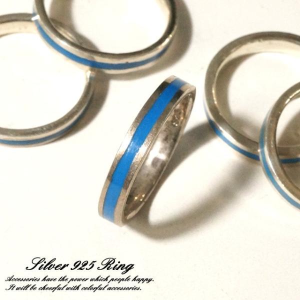 シルバー925 メンズ レディース 指輪 ライン 1本線 ラインデザインリング