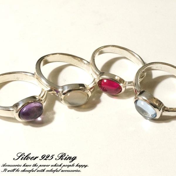 リング 指輪 シルバー925 メンズ レディース 天然石 一粒アゲートリング|laplateriashu