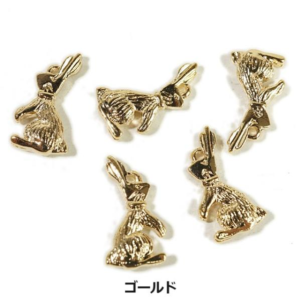 ウサギ ゴールド アンティークゴールド 真鍮古美 5個1セット アクセサリーパーツ