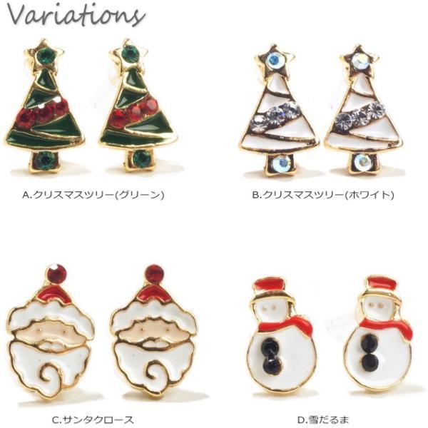 クリスマスピアス 樹脂ポスト 樹脂ピアス クリスマスツリー サンタクロース|laplateriashu|02