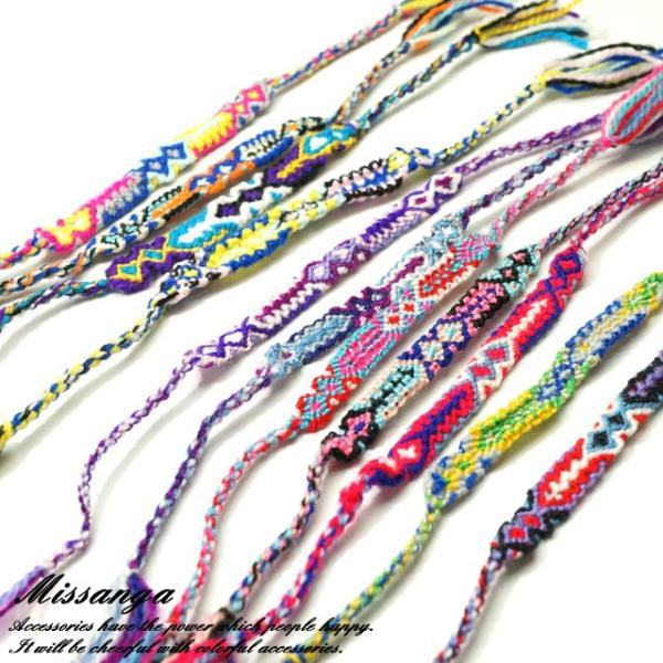 ミサンガ カラフル エスニック 毛糸 編み込み プロミスリング 夏アクセ ブレスレット laplateriashu