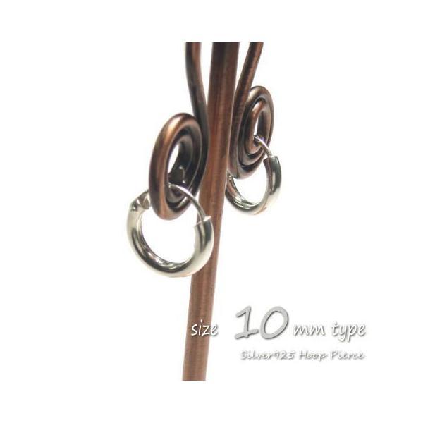 シルバーピアス シンプル フープピアス プレーンフープ(M) 10mm ピアスリング c011(c-1-8)