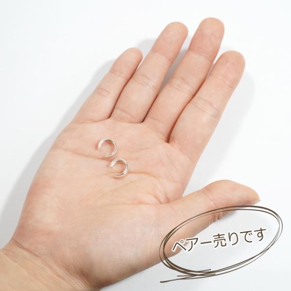 シルバー925 シンプルな定番のイヤーカフス イヤカフ1|laplateriashu|04