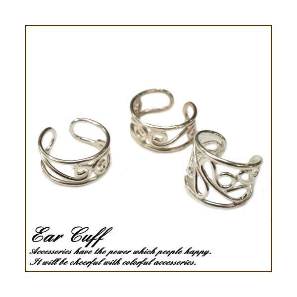 イヤーカフ 片耳用 バラ売り シルバー925 可愛さも漂うくるっとしたデザインのイヤーカフ|laplateriashu