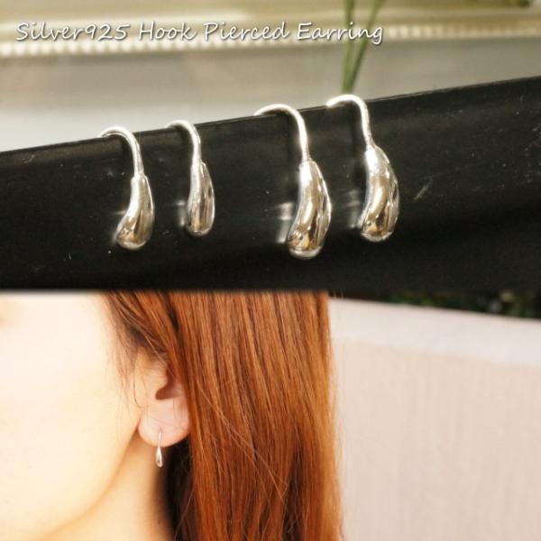 シルバーピアス レディース 小さなぷっくりが耳元からちょこん ぷっくりシンプルサガリピアス(f-3-7) |laplateriashu