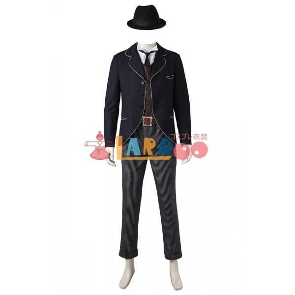 ファンタスティック・ビーストと魔法使いの旅 クリーデンス・ベアボーン コスプレ衣装