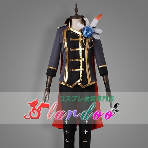 あんさんぶるスターズ! 反逆!王の騎行 王の入城 月永レオ コスプレ衣装