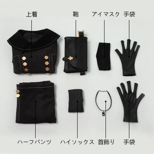 NieR:Automata ニーア オートマタ ヨルハ九号S型/9S コスプレ衣装 激安 アニメ コスチューム ゲーム 仮装 cosplay|lardoo-store|07