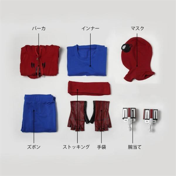 スパイダーマン ホームカミング ピーター・パーカー コスプレ衣装|lardoo-store|05