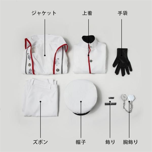 ファンタシースターオンライン2  アドミラフリート雪  コスプレ衣装 激安 アニメ コスチューム ゲーム 仮装 cosplay|lardoo-store|09
