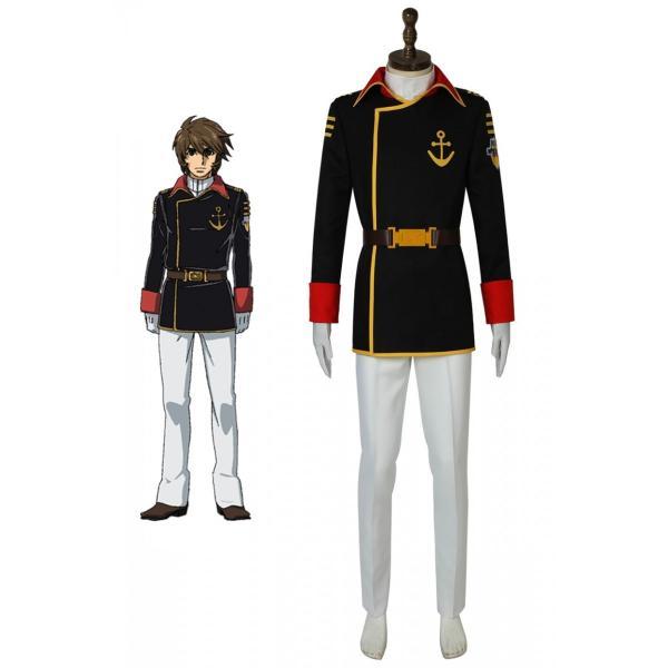 宇宙戦艦ヤマト2202 愛の戦士たち 古代進 コスプレ衣装