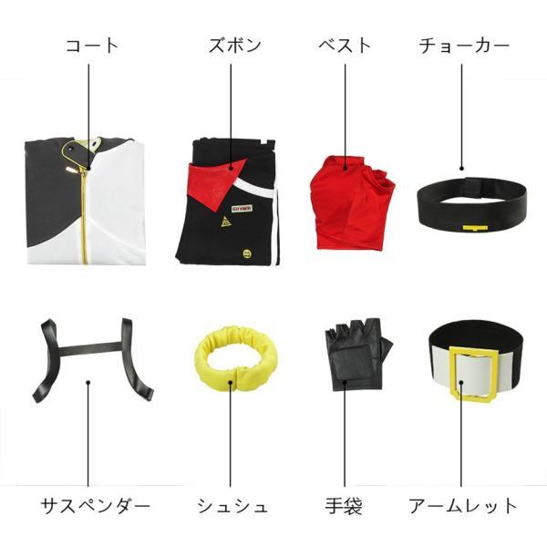 #COMPASS #コンパス 戦闘摂理解析システム 輝龍院きらら コスプレ衣装 コスチューム 仮装 ゲーム cosplay 仮装|lardoo-store|07