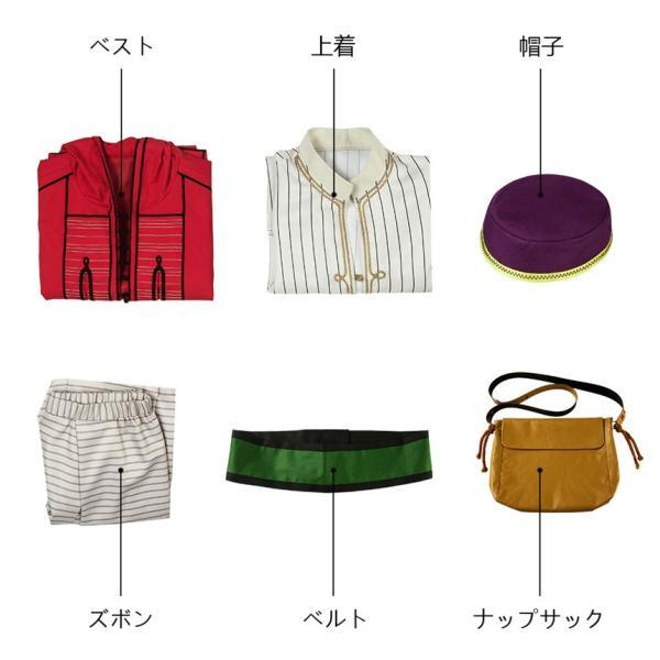 アラジン Aladdin コスプレ衣装 コスチューム cosplay|lardoo-store|08
