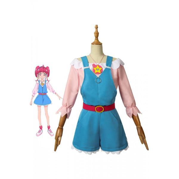 スター☆トゥインクル プリキュア キュアスター 星奈ひかる 制服 普段服 コスプレ衣装