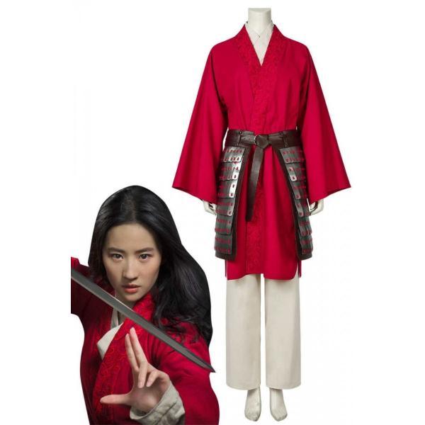 ムーラン ディズニー映画 Mulan 2020 Hua Mulan ハロウィン コスプレ衣装