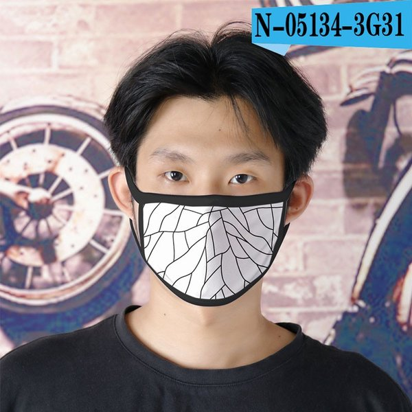 鬼滅の刃 マスク 子供用/大人用 夏マスク 冷感マスク 4点セット Face Mask 洗える コスプレマスク コスプレグッズ lardoo-store 02