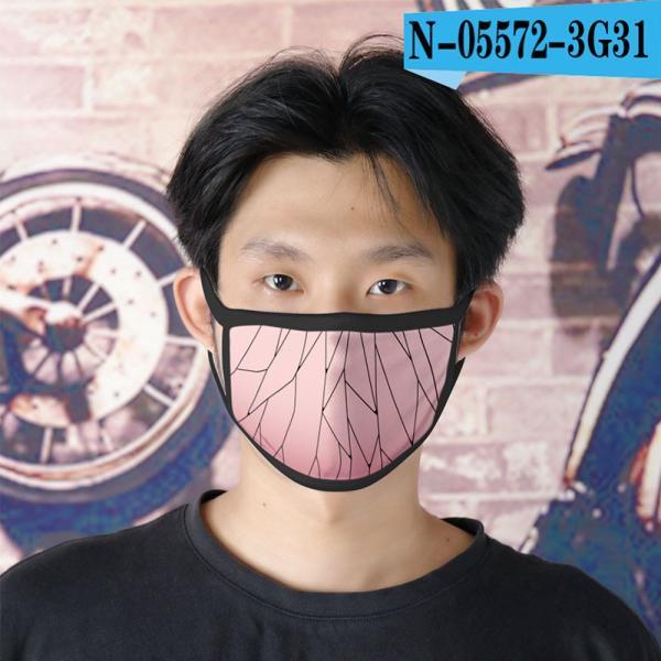 鬼滅の刃 マスク 子供用/大人用 夏マスク 冷感マスク 4点セット Face Mask 洗える コスプレマスク コスプレグッズ lardoo-store 03