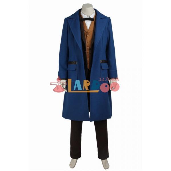 ファンタスティック・ビーストと魔法使いの旅 ニュート コスプレ衣装|lardoo-store