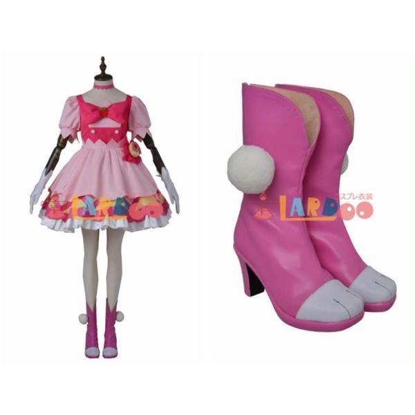 キラキラ プリキュアアラモード キュアホイップ ハイヒール付き コスプレ衣装