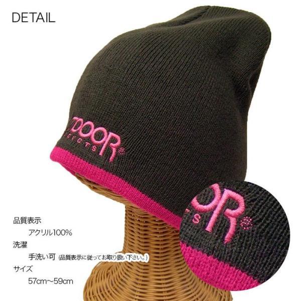 OUTDOOR シングルワッチ ニット 帽子 キャップ 東京百貨店