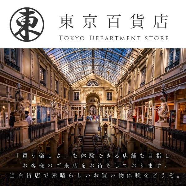 デニムオブザー<4カラー・UV対策・手洗い可> 林八百吉 クロッシェ 東京百貨店