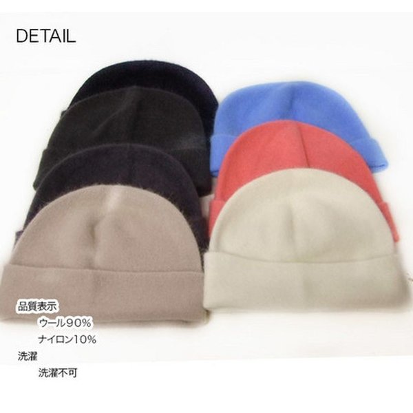 アンゴラ帽子 ニット帽子 林八百吉 ニット帽 東京百貨店