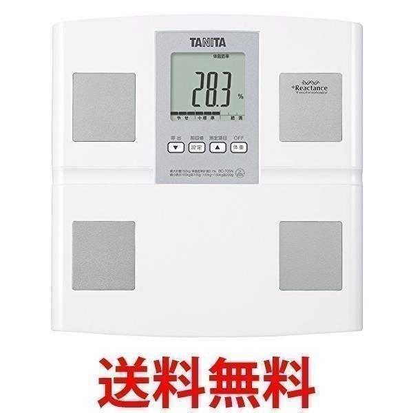 タニタ体組成計BC-705NWHホワイト日本製自動認識機能付き/測定者をピタリと当てる||