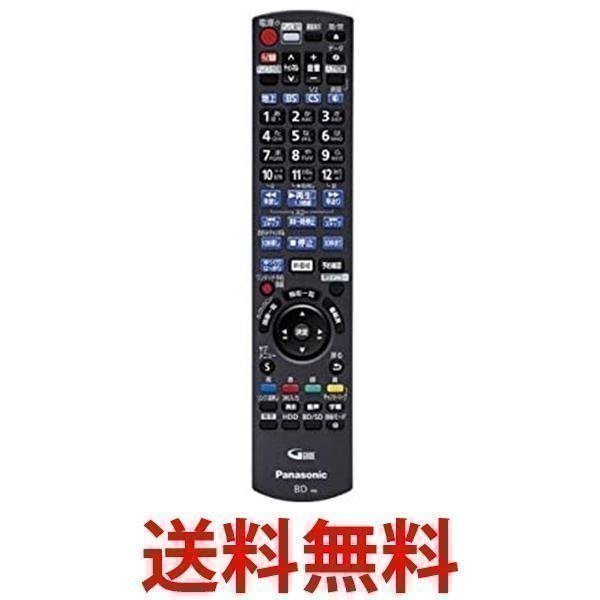PanasonicN2QAYB001086ブルーレイディスクレコーダー用リモコンパナソニック