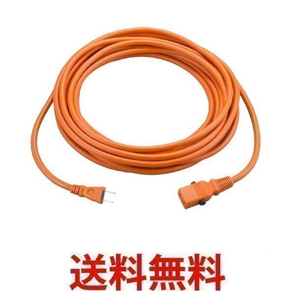 makitaA-63672マキタワンタッチ装着 つなぎコード10Mツナギ延長コード純正品||