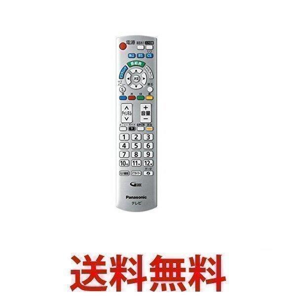 PanasonicN2QAYB000569パナソニック液晶テレビ用リモコンリモートコントローラー純正