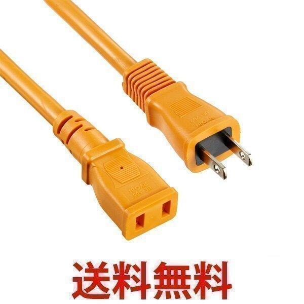 RYOBI6077127リョービ延長コード10m屋外電源コードガーデニング用品  