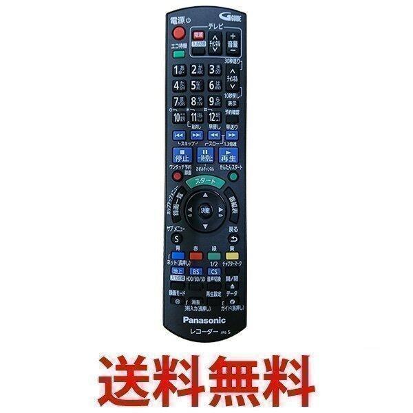 PanasonicTZT2Q011218(N2QAYB001218)パナソニック共用リモコンディーガブルーレイ用リモートコントロ