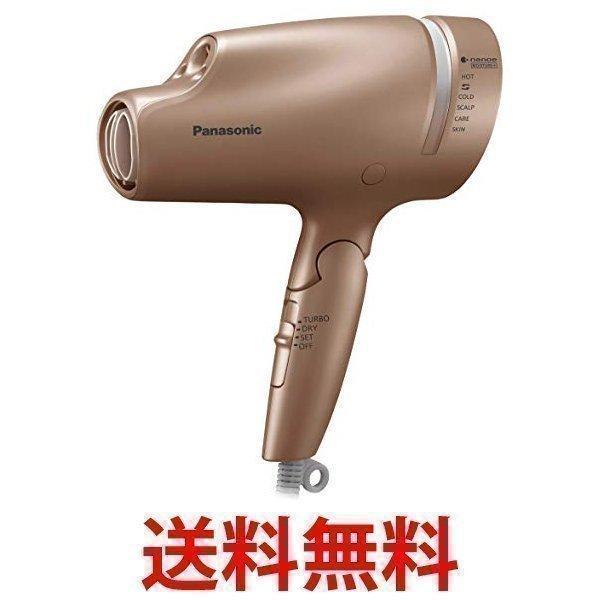 PanasonicパナソニックヘアドライヤーEH-NA0B-PNナノケア高浸透「ナノイー」搭載ピンクゴールド  
