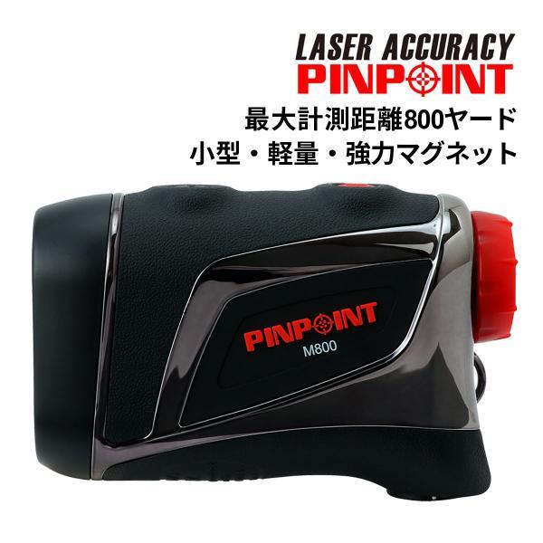 【特価】PINPOINT M800 ゴルフレーザー距離計(専用ケース・ストラップ付) ロックオン・バイブレーション機能付 レーザーアキュラシー ピンポイント