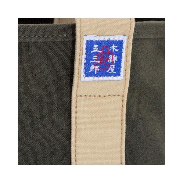 トートバッグ 豊岡製鞄 木綿屋五三郎 内蓋付き帆布鞄小 木和田創業者の名を冠したブランド|lassana|04