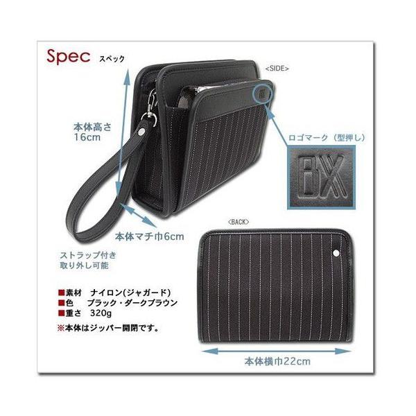 豊岡製鞄 カバン セカンドバッグ ヘリンボン織りストライプの三角ポーチ|lassana|03